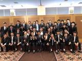 株式会社ナニワ 八王子営業所のアルバイト