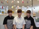 魚べい 名古屋中川店のアルバイト