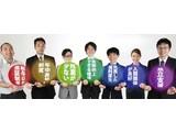 株式会社FAIR NEXT INNOVATION エンジニア(代々木駅)