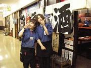 第八くえ丸 田町グランパーク店のアルバイト情報