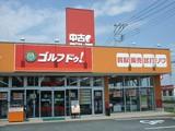 ゴルフ ドゥ 大宮丸ヶ崎店のアルバイト