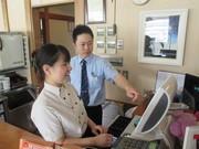 レストラン三宝 黒埼本店のアルバイト情報