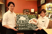 Grill Dining&bar がぜん南越谷店のアルバイト情報