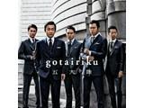 五大陸 JR京都伊勢丹店のアルバイト