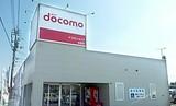 ドコモショップ 太田店のアルバイト