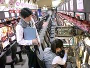 ニラク 福島笹木野店のアルバイト情報