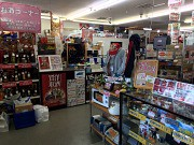 リ・ポイント 高岡野村店のアルバイト情報