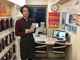 iPhone修理工房 渋谷店のアルバイト