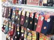 COPO 永福町店のアルバイト情報