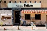 ピッツェリア バフェットのアルバイト