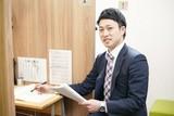 ITTO個別指導学院 北本中央校のアルバイト