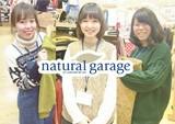 natural garageイオンモールとなみ店のアルバイト