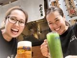 かぶら屋代田橋店のアルバイト