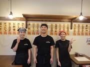 かぶら屋代田橋店のアルバイト情報