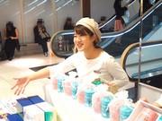 河合薬業株式会社 京成上野エリア キャンペーン販売スタッフのアルバイト情報