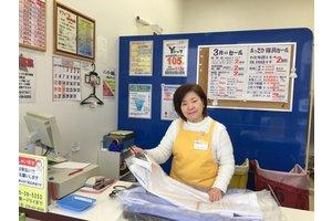 富山第一ドライ 大阪屋ショップ黒部店・施設・サービス系のアルバイト・バイト詳細