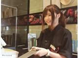 彩 新宿店のアルバイト