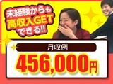 DS 赤羽店(アルバイト)関東エリアのアルバイト