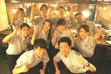 テング酒場 渋谷西口桜丘店(フルタイム)[156]のアルバイト