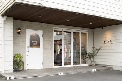 フロッシー松江店のアルバイト情報