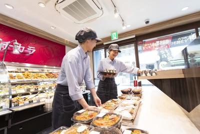キッチンオリジン イオン日の出店(閉店まで勤務)のアルバイト情報