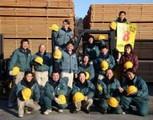 益子林業有限会社のアルバイト