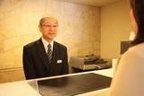クオリティライフ・コンシェルジュ(東京都港区西麻布4丁目)のアルバイト