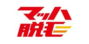 岡山での研修終了後には日本リラクゼーション業協同組合より認定証が発行