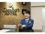コンフォートホテル山形のアルバイト