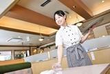 レストラン三宝 白根店のアルバイト