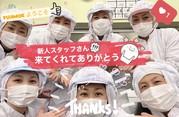 ふじのえ給食室江東区東雲駅周辺学校のアルバイト情報