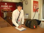 モードオフ桜新町サザエさん通り店のアルバイト情報