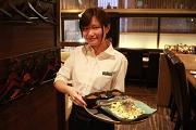 旬の肴とてっぱん料理 がぜん ダイバーシティ東京 プラザ店のアルバイト情報