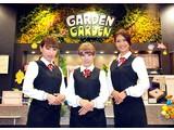 ガーデン 東浦和のアルバイト