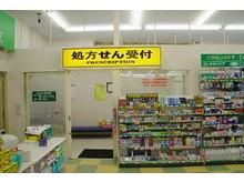 薬局 ダックス 下京五条店(薬剤師)のアルバイト