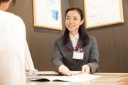 イオン保険サービス株式会社 イオンモール和歌山店のアルバイト情報