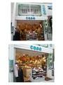 COPO 吉祥寺店のアルバイト