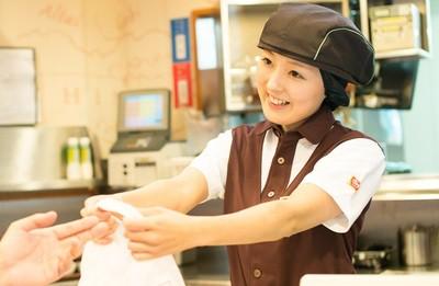 すき家 天童東芳賀店の求人画像