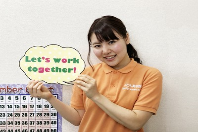 ペッピーキッズクラブ 武生西教室のアルバイト情報