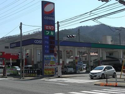北日本石油株式会社 上中島給油所のアルバイト情報
