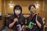たむら 東日本橋店のアルバイト