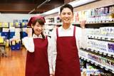 S東美浜町店のアルバイト