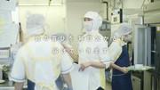 日清医療食品株式会社 深緑苑(調理補 ショート)のイメージ