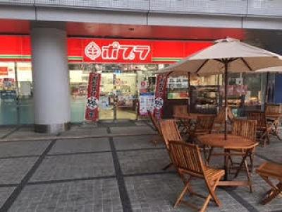 ポプラ 大竹西栄店のアルバイト情報