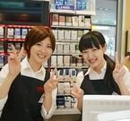 生活彩家 グランメルシー日比谷店のイメージ