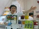 伊勢丹京都店ベジテリアのアルバイト