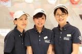 ラーメンスタンドGABA ゆめタウン広島店(土日)のアルバイト