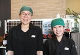 浜ん小浦 嘉島店(土日祝)のアルバイト