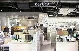 KEYUCA 西武高槻店(フリーター・経験者)のアルバイト
