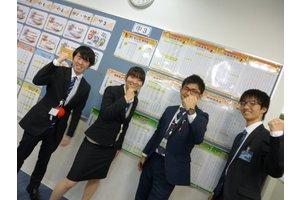 【学生OK!】あなたの経験を活かして生徒に指導しませんか?